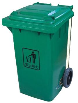 带脚踏生活垃圾桶